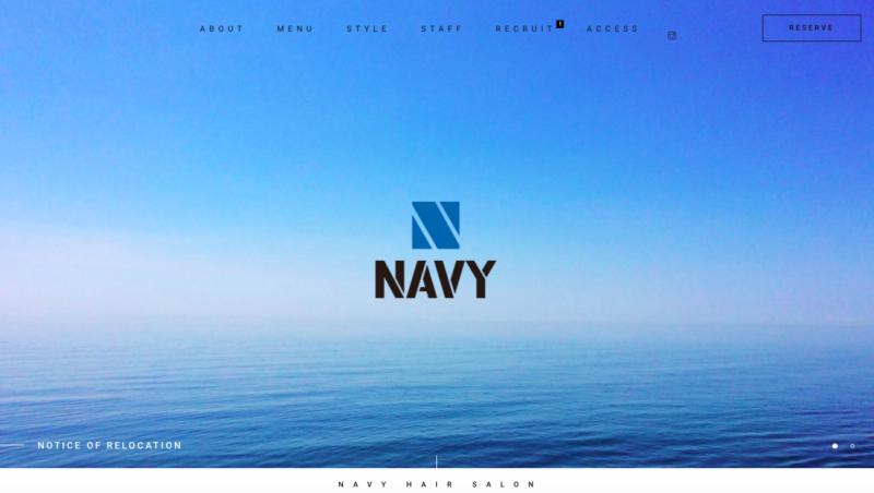 Navy(ネイビー)