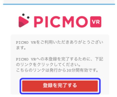 PICMO2-2