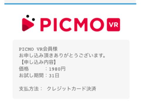PICMO4