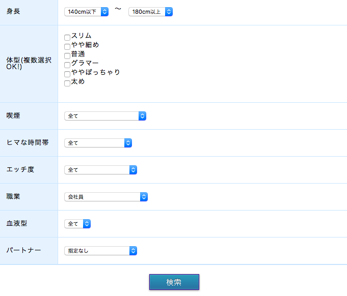 pcmax プロフ検索3