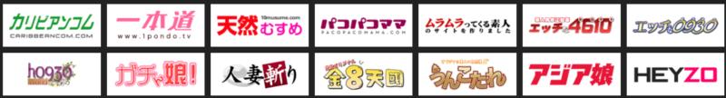 Hey動画月額見放題プラン 配信サイト